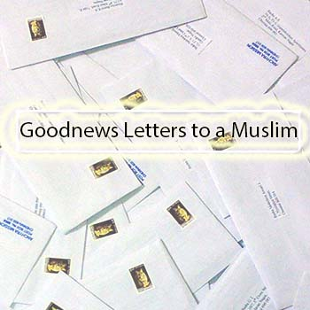 Letters to my Muslim Friend …
